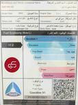 ام جي ZS ستاندر 2022 سعودي للبيع في الرياض - السعودية - صورة صغيرة - 13