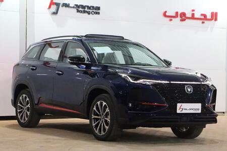 شانجان CS75 Plus Limited 2022 فل سعودي
