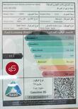 ام جي ار اكس فل كامل 2022  سعودي للبيع في الرياض - السعودية - صورة صغيرة - 12