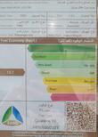 هافال جوليان Basic 2022 ستاندر سعودي للبيع في الرياض - السعودية - صورة صغيرة - 9