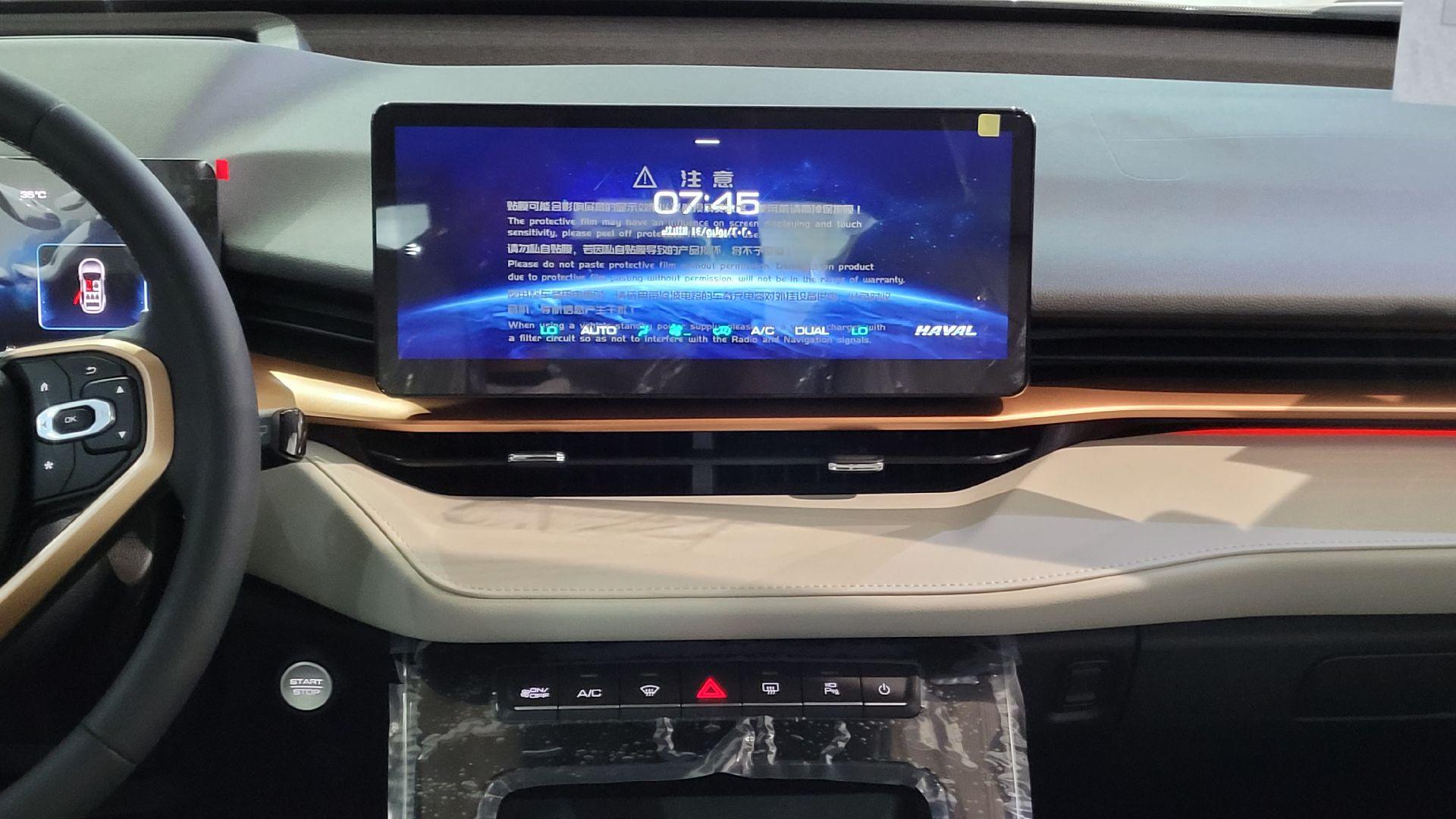 مباع - هافال H6 الشكل الجديد Premium 2022 فل سعودي للبيع في الرياض - السعودية - صورة كبيرة - 11