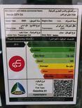 هوندا سيتي ستاندر2020 خليجي  للبيع في الرياض - السعودية - صورة صغيرة - 10