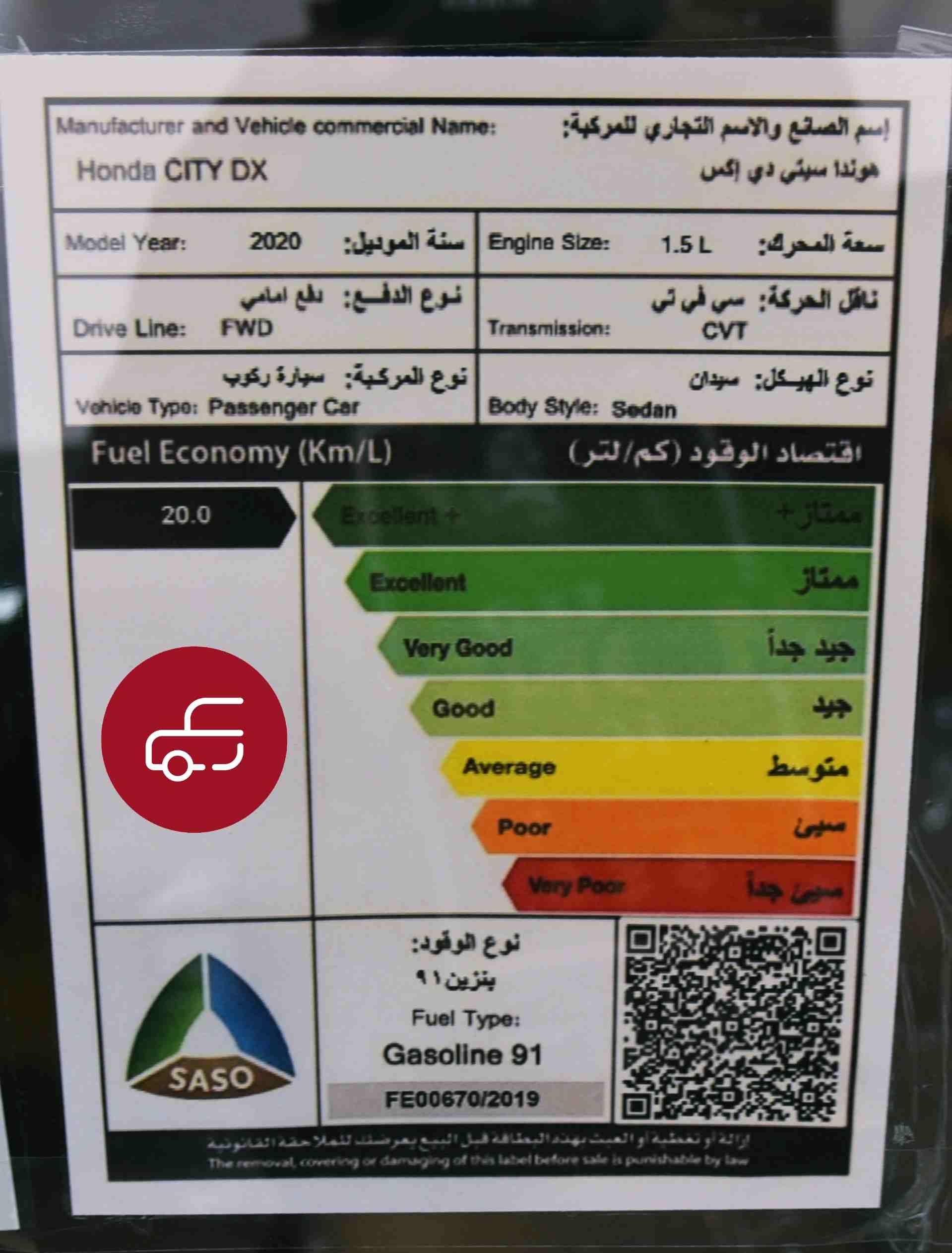 هوندا سيتي ستاندر2020 خليجي  للبيع في الرياض - السعودية - صورة كبيرة - 10