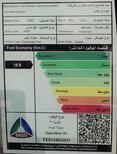 مباع - هونداي النترا GL 2022 ستاندر سعودي للبيع في الرياض - السعودية - صورة صغيرة - 2