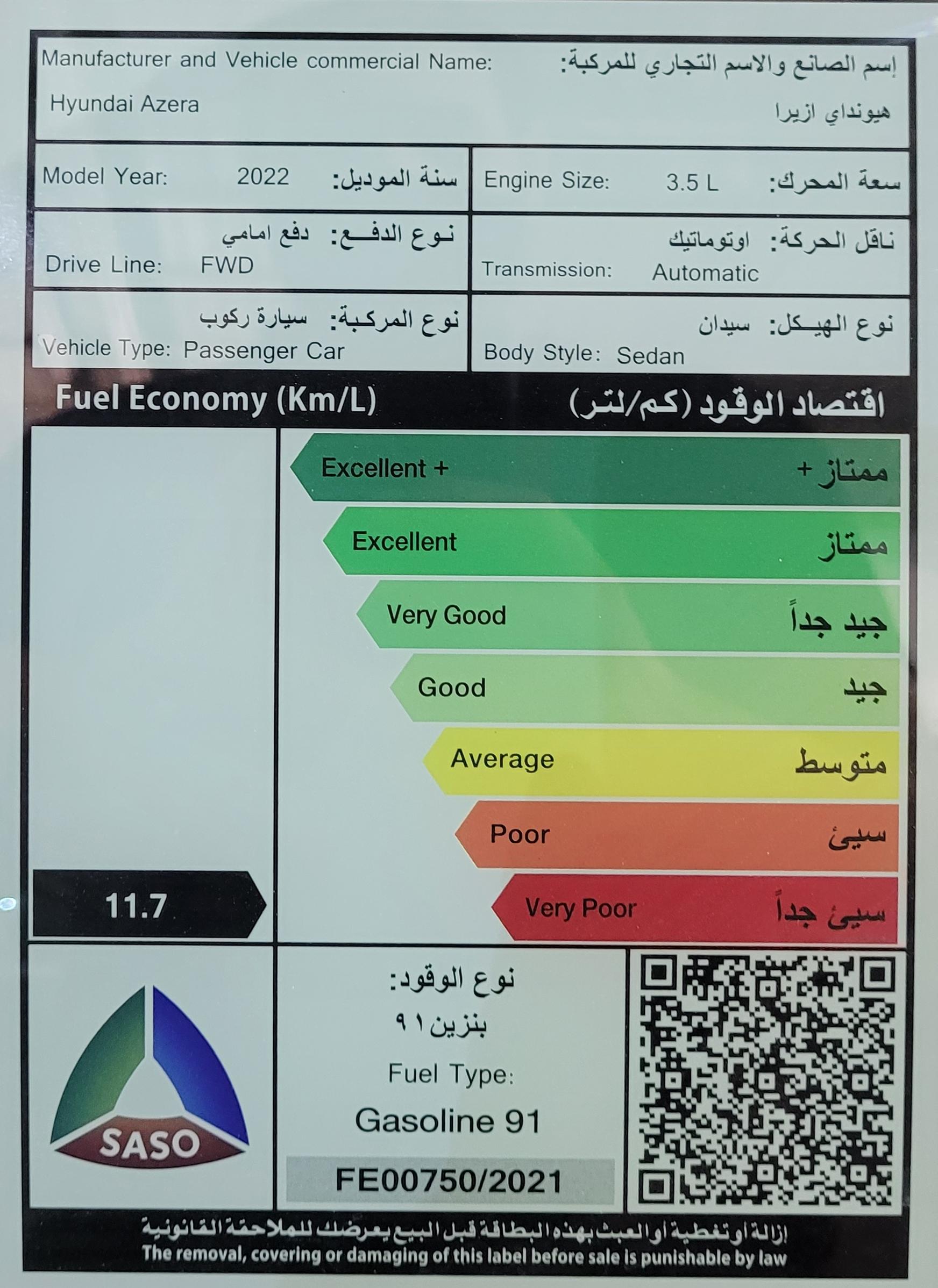 مباع - هونداي ازيرا Smart 2022 ستاندر سعودي للبيع في الرياض - السعودية - صورة كبيرة - 7