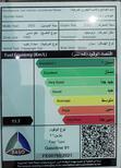 هونداي ازيرا Smart 2022 ستاندر سعودي للبيع في الرياض - السعودية - صورة صغيرة - 7