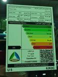 نيسان باترول بلاتينيوم 2021 فل سعودي للبيع في الرياض - السعودية - صورة صغيرة - 1
