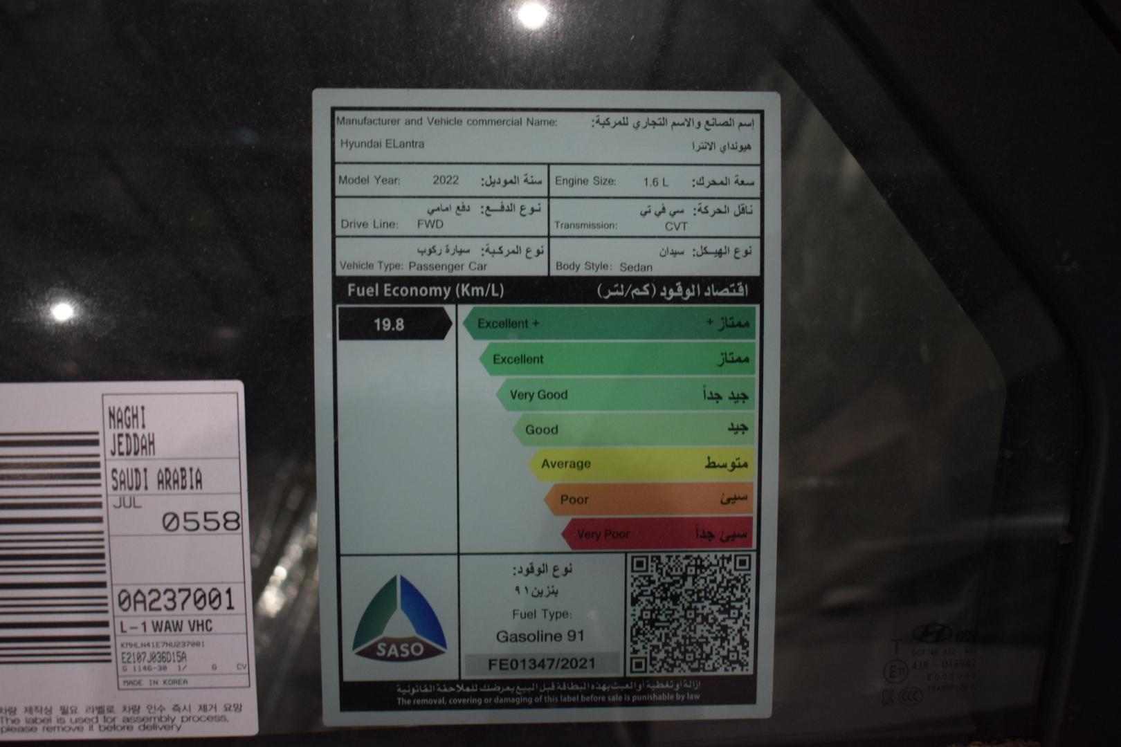 هونداي النترا Smart 2022 ستاندر سعودي للبيع في جدة - السعودية - صورة كبيرة - 9
