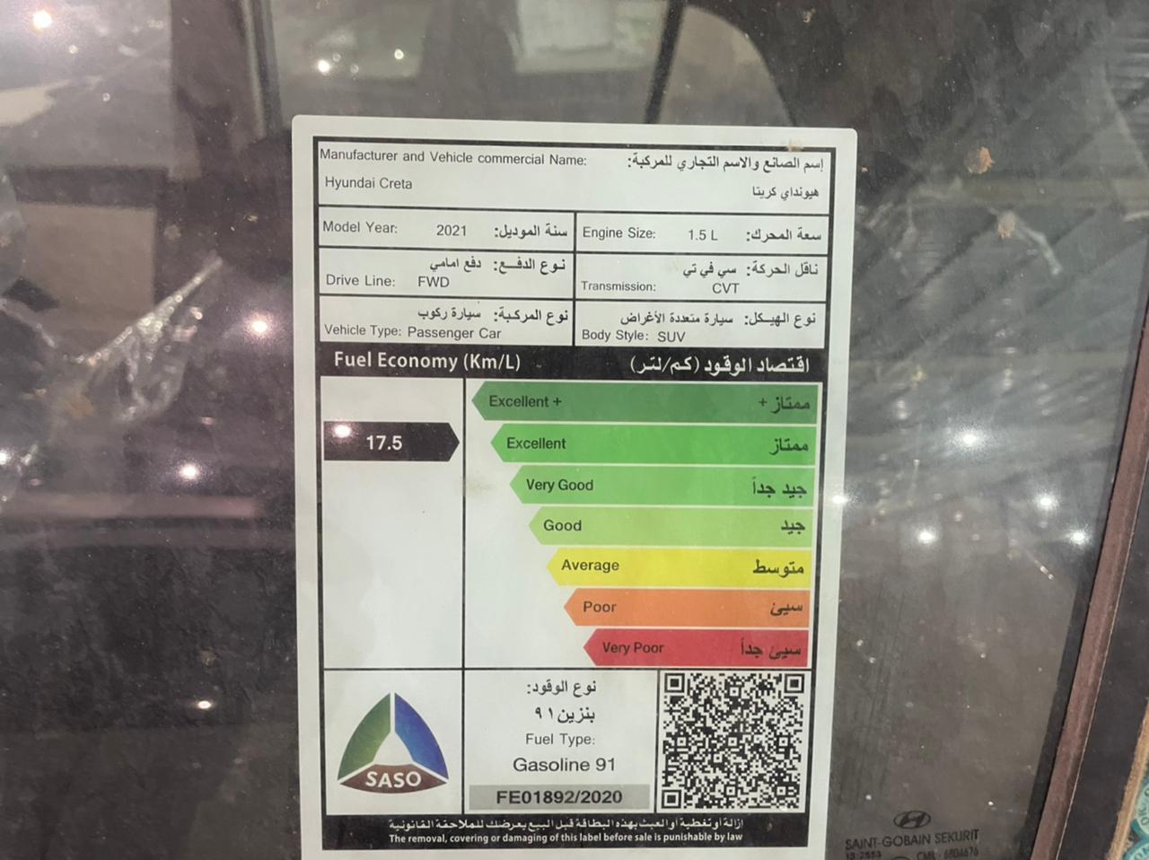 هونداي كريتا Smart Plus 2021 نص فل سعودي للبيع في جدة - السعودية - صورة كبيرة - 10