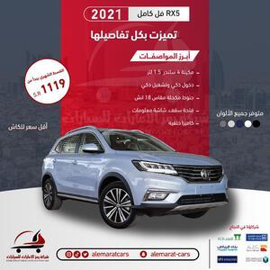 MG-RX5-2021-سعودي فل كامل