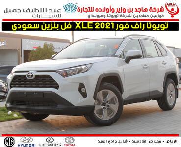 سيارة تويوتا  راف فور  XLE  2021 فل  للبيع