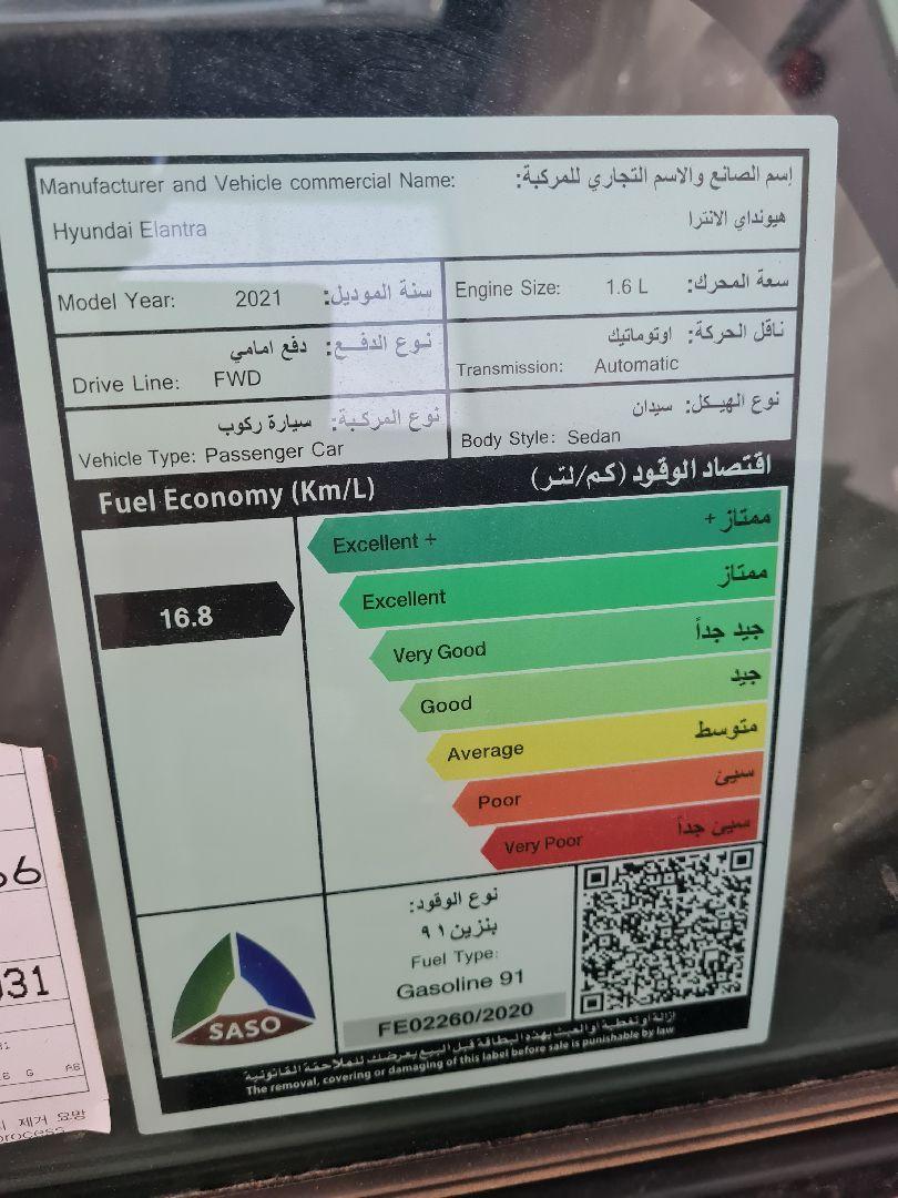 هونداي النترا Smart 2021 ستاندر سعودي للبيع في الرياض - السعودية - صورة كبيرة - 2