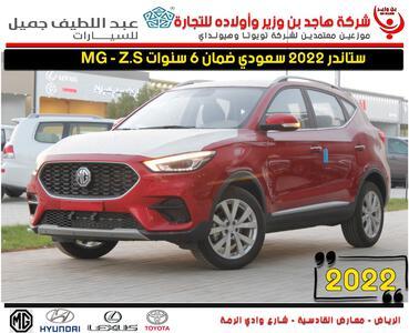 سيارة MG  ZS  COM  2022 نص فل  للبيع