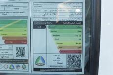 ايسوزو  دي ماكس  LS  2021 ستاندر  للبيع في الرياض - السعودية - صورة صغيرة - 10