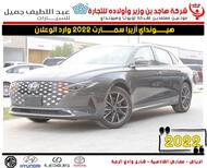 مباع - هونداي  ازيرا  Smart  2022 سعودي 6 سلندر للبيع في الرياض - السعودية - صورة صغيرة - 1