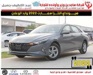 النترا 2022 الوعلان كاميرا وشاشة وشاحن 2000 سي سي للبيع في الرياض - السعودية - صورة صغيرة - 1