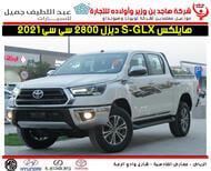 مباع - تويوتا  هايلكس  S-GLX  2021 فل كامل ديزل محرك 2800 سي سي  للبيع في الرياض - السعودية - صورة صغيرة - 1