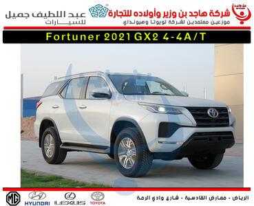 سيارة تويوتا  فورتشنر  GX2  2021 نص فل  للبيع