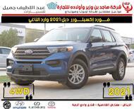 مباع - فورد  اكسبلورر  XLT  2021 دبل ايكوبوست وارد الناغي  للبيع في الرياض - السعودية - صورة صغيرة - 1