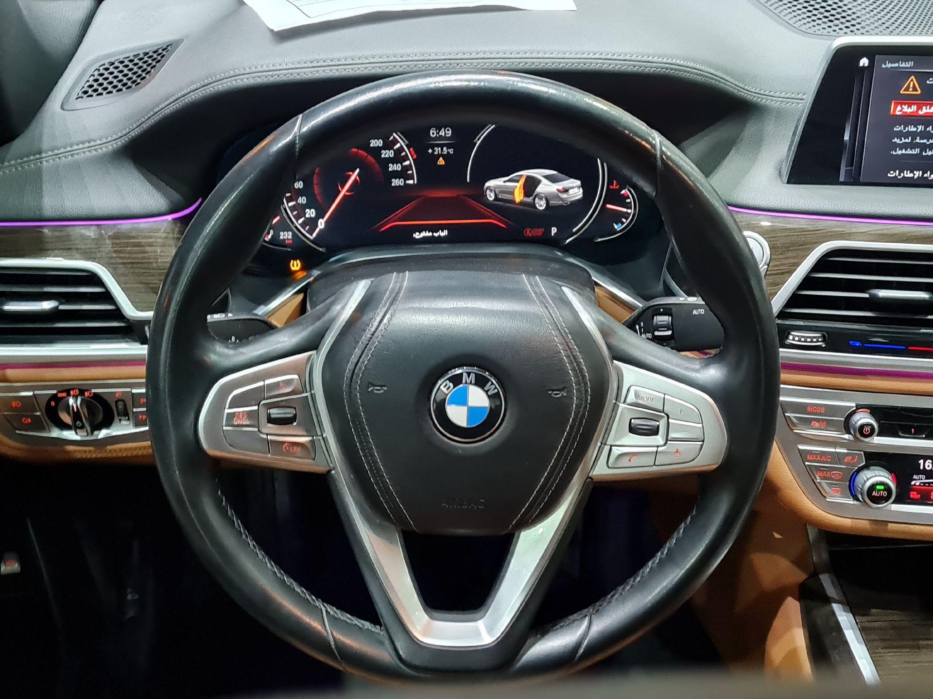 BMW الفئة السابعة 730Li 2018 فل سعودي للبيع في الرياض - السعودية - صورة كبيرة - 1