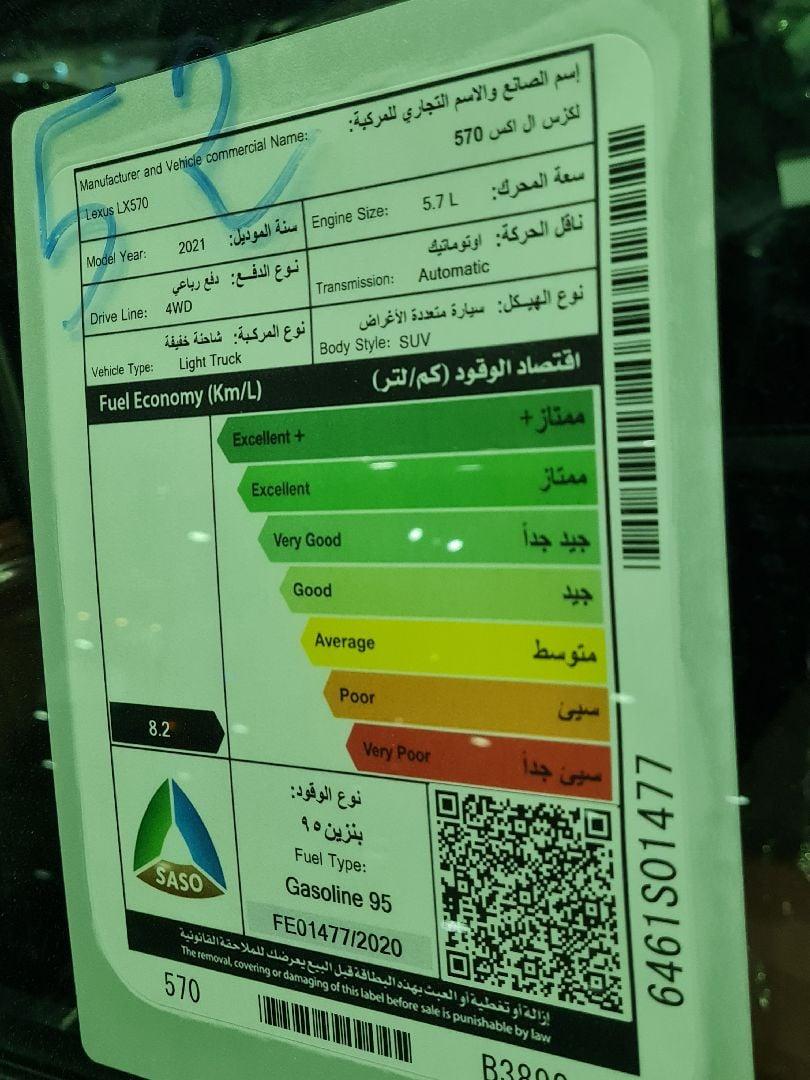 لكزس LX 570 Black Ed. 2021 فل سعودي للبيع في الرياض - السعودية - صورة كبيرة - 1