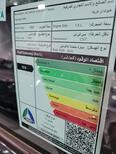 هونداي كريتا 2022 للبيع للبيع في الرياض - السعودية - صورة صغيرة - 2