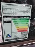 هونداي النترا 2022 بلس للبيع في الرياض - السعودية - صورة صغيرة - 2