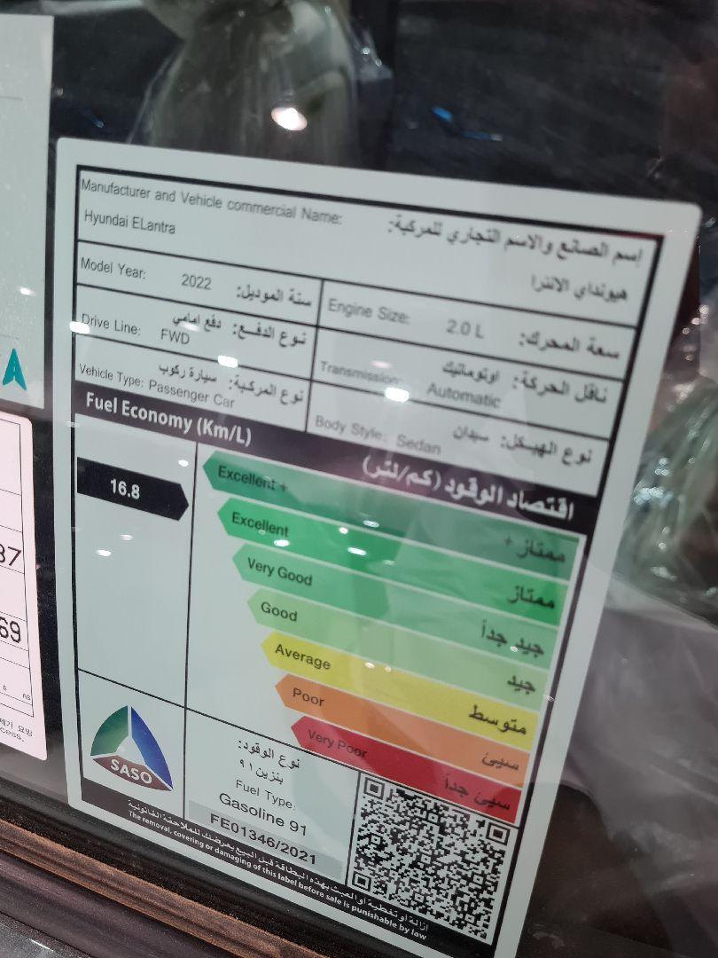 هونداي النترا 2022 للبيع للبيع في الرياض - السعودية - صورة كبيرة - 2
