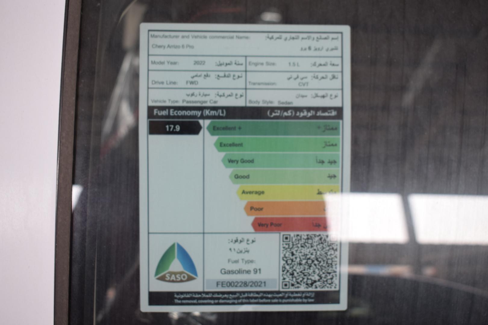 شيري اريزو 6 2022 نص فل سعودي للبيع في جدة - السعودية - صورة كبيرة - 9