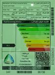 تويوتا لاندكروزر GR Sport 2022 فل خليجي للبيع في الرياض - السعودية - صورة صغيرة - 7
