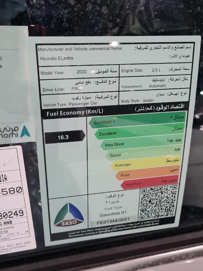 هونداي النترا 2022 بلس للبيع في الرياض - السعودية - صورة كبيرة - 6