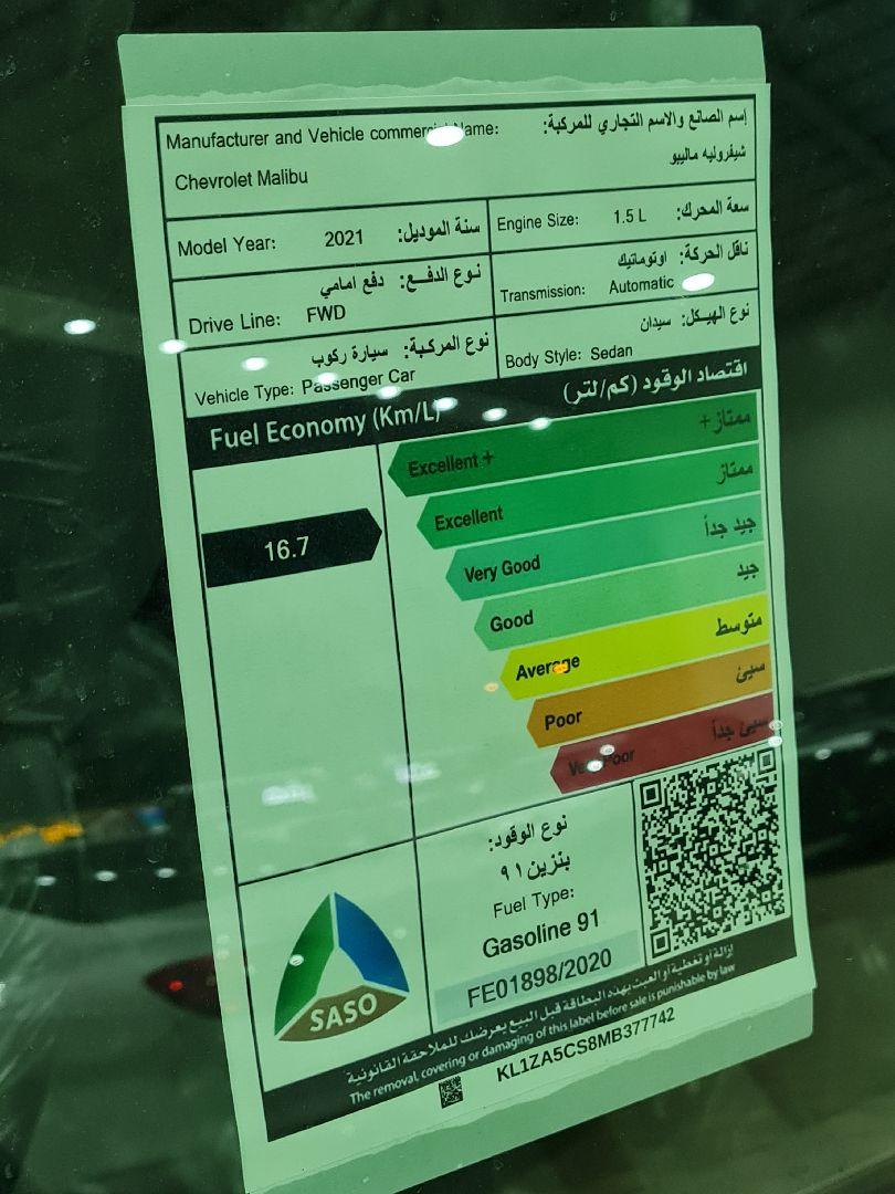 شفروليه ماليبو LS 2021 ستاندر سعودي للبيع في الرياض - السعودية - صورة كبيرة - 6